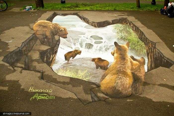 3D-малюнки в Бабусиній парку (58 фото)