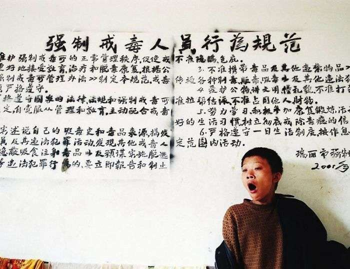 Героїнова дорога в Китай (17 фото)