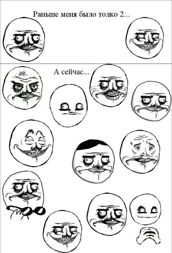 Смішні комікси (40 картинок)