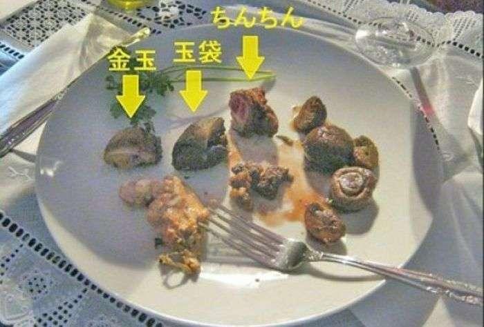 Японець приготував свої геніталії (5 фото)