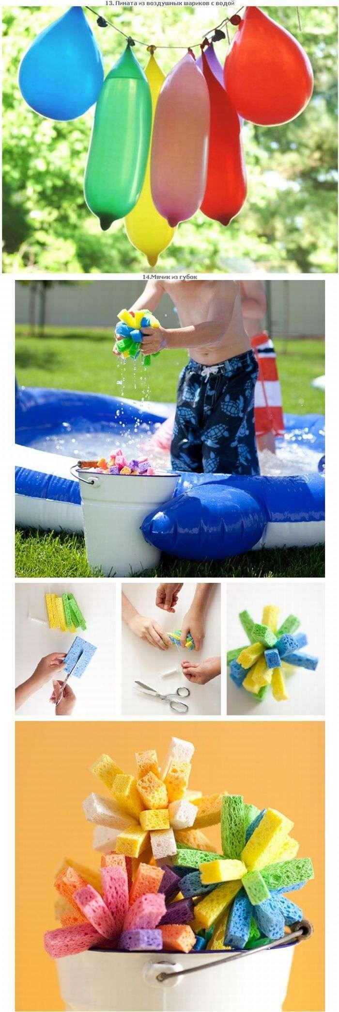 Літні розваги для дітей (29 фото)