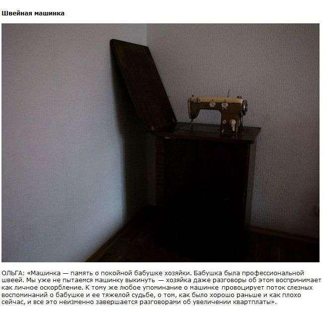 Непотріб орендованих квартир (12 фото)