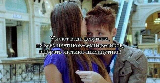 Цитати про дівчат (30 фото)