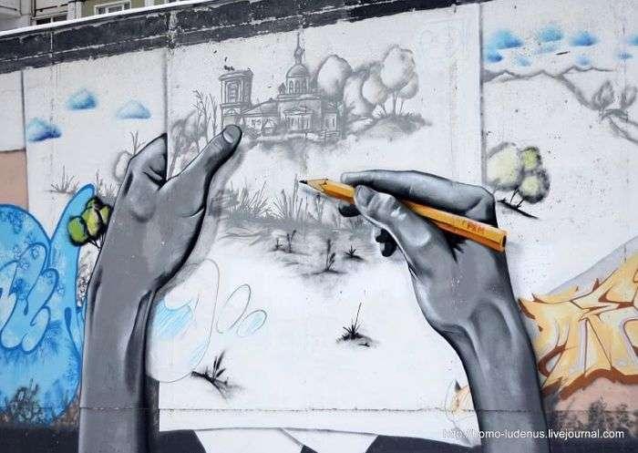 Графіті по-російськи (44 фото)