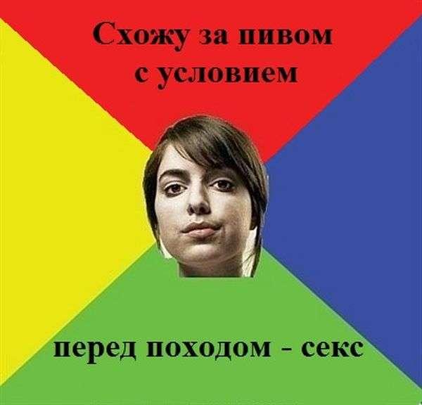 Ідеальна дівчина (36 картинок)