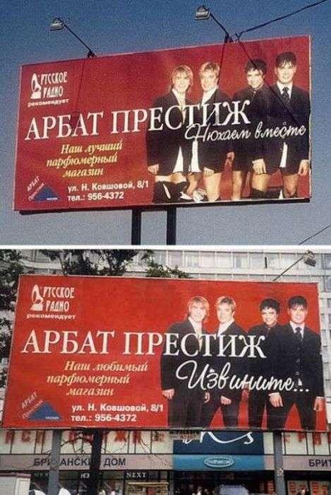Маразми в рекламі (49 фото)