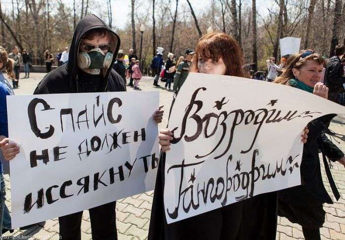 Монстрація 2012 в Хабаровську (37 фото)