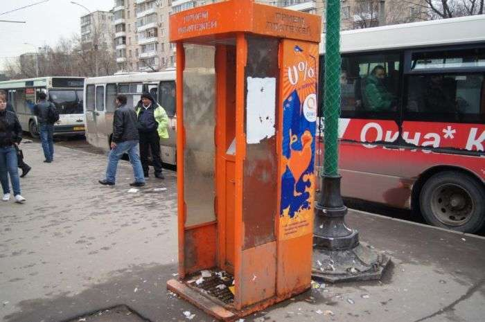 Прикраси Москви (38 фото)