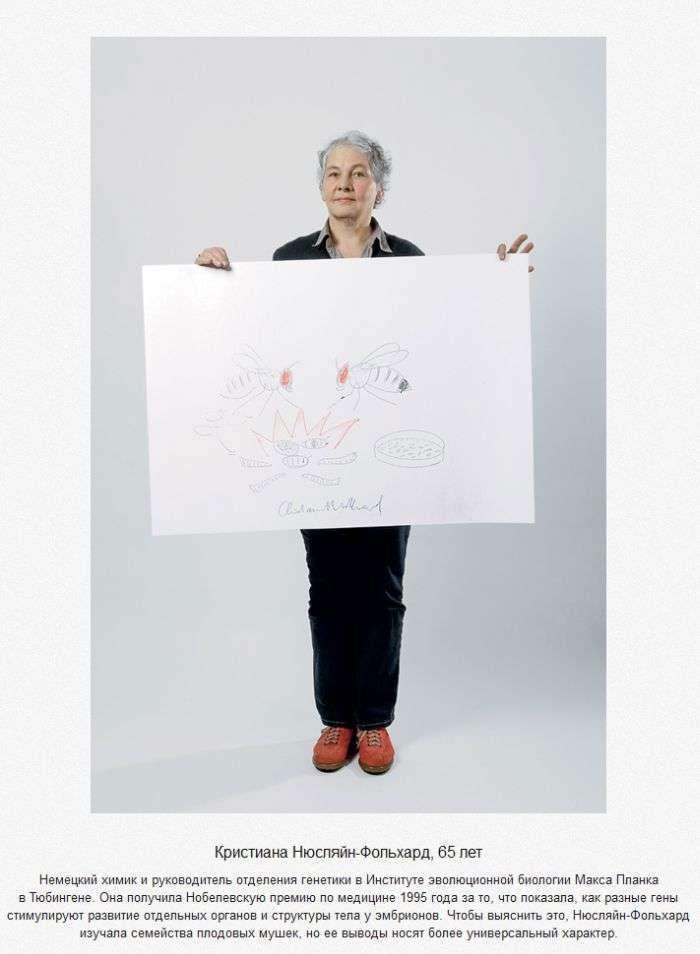 Замальовки Нобелівської премії (15 фото)