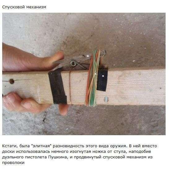 Дитяче зброю часів СРСР (11 фото + текст)
