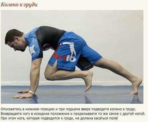 Тренування будинку (11 фото)