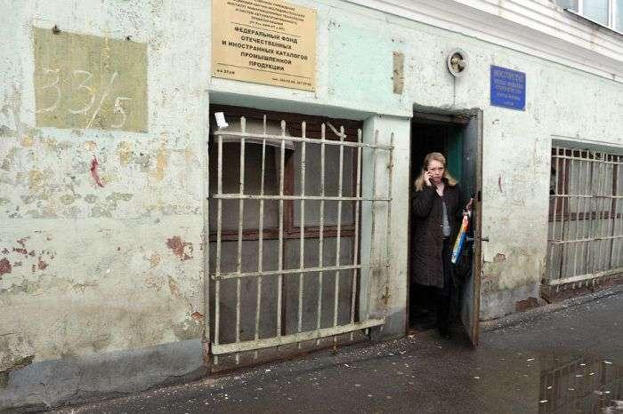Росстат в Москві (22 фото)