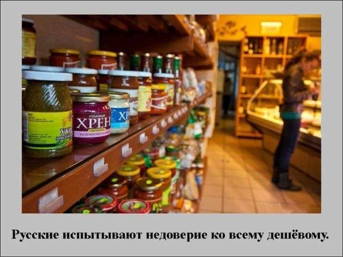 Іноземці про Росії (25 фото)
