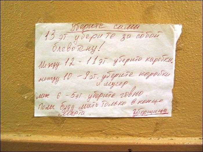 Гарячий привіт сусідам (50 фото)
