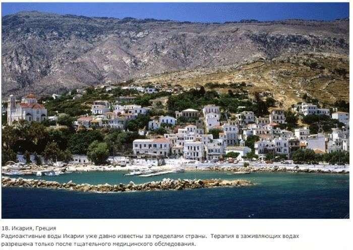 10 найкращих Спа курортів світу (20 фото)