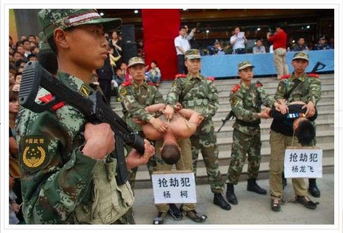 Злочин і кара по-китайськи (8 фото)