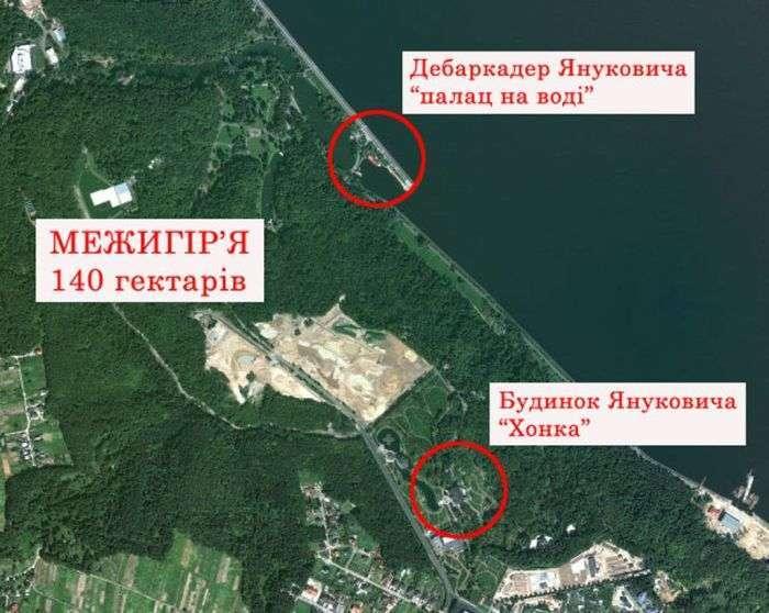 Заміський будинок президента України вид зсередини (23 фото)