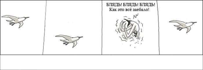Чорний гумор і комікси (60 картинок)