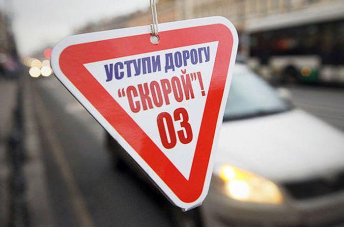 Можно ли, уступая дорогу машине с мигалкой, нарушать при этом ПДД? Интересное