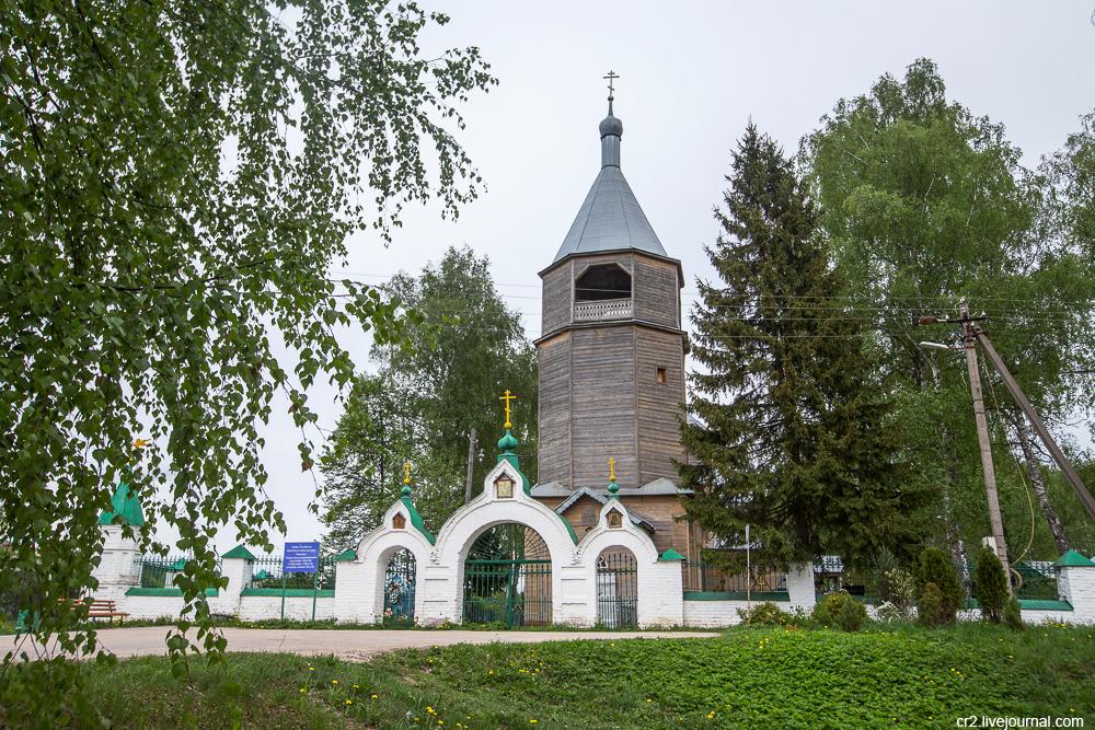 Подмосковье. Погост Рудня-Никитское Московская область
