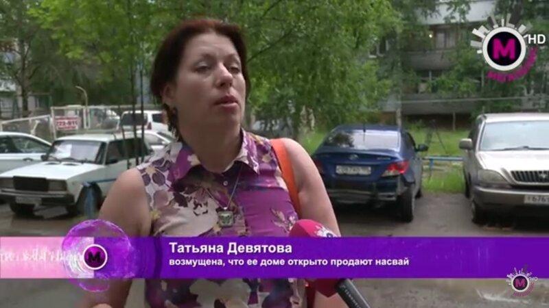 Странные герои и бредовые ток-шоу России: весомые причины, по которым не стоит включать телевизор Интересное