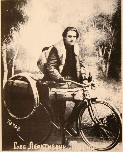 Кому удалось проехать на велосипеде 80000 километров за три года? Глеб Травин,интересное,путешествия,увлечения