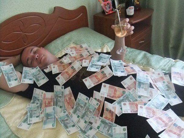 17 людей, для которых дешевые понты дороже денег