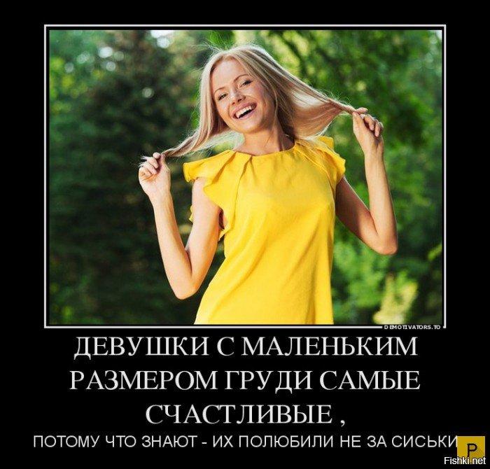 Зачетные и смешные демотиваторы для пятничного настроения на весь день веселые пятничные демотиваторы,демотиваторы свежие,смешные демотиваторы