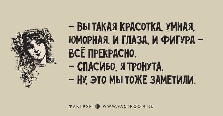 Только в России можно на вопрос: Чем занят? Услышать ответ: Да ничем, работаю анекдоты,демотиваторы,приколы,юмор