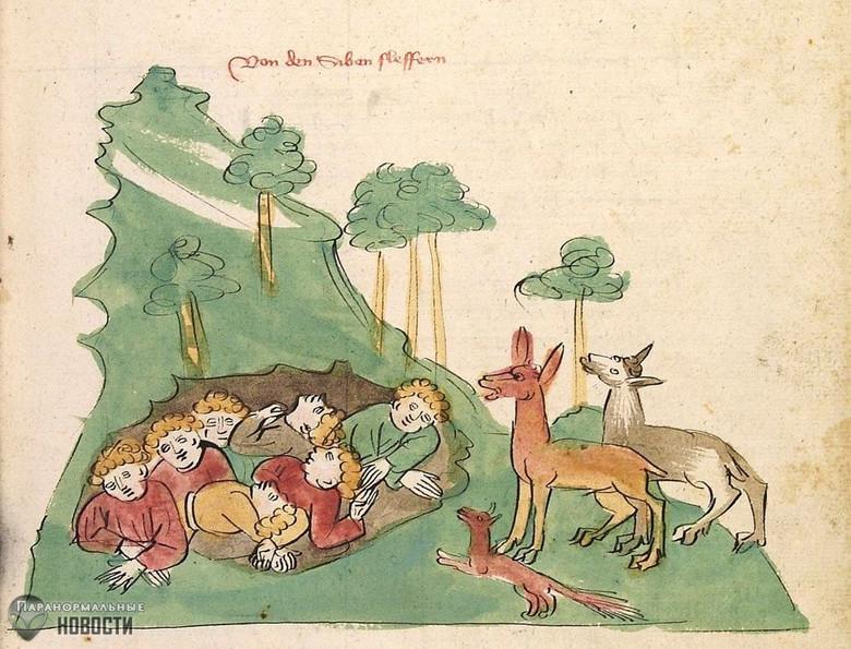 Историческая загадка семерых юношей, проспавших 200 лет в пещере Тайны и мифы